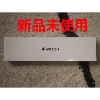 アップル(Apple)の新品未使用 Apple Watch SE 40mm スペースグレイ(腕時計(デジタル))