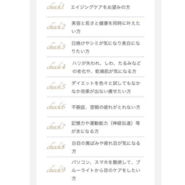 ミラグロag・2箱セット定価25,920円サプリメント コスメ/美容のコスメ/美容 その他(その他)の商品写真