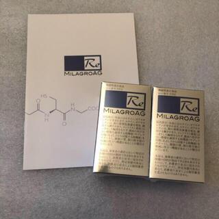 ミラグロag・2箱セット定価25,920円サプリメント