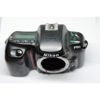 ニコン(Nikon)のニコンの簡単フィルム1眼レフ、F50動作品、現状渡し。(フィルムカメラ)