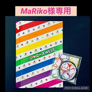 ジャニーズウエスト(ジャニーズWEST)の【MaRiko様専用】(ファイル/バインダー)