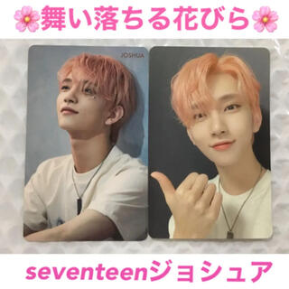 SEVENTEEN - ジョシュア 舞い落ちる花びら 初回限定A盤 HMV特典トレカ seventeen