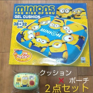 ミニオン(ミニオン)のミニオンズ やわらかゲルクッション × ミニポーチ 2点セット(キャラクターグッズ)