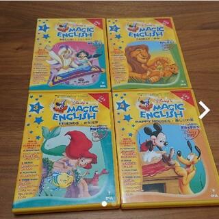 Disney - マジックイングリッシュ dvd