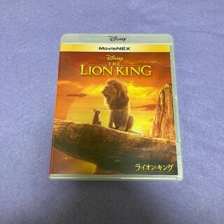 Disney - ライオン・キング MovieNEX Blu-ray