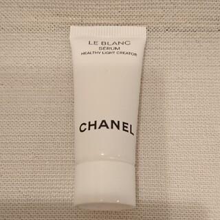 シャネル(CHANEL)のシャネル ル ブラン セラム HLCS サンプル(美容液)
