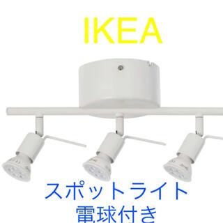 イケア(IKEA)の【新品未使用】IKEA TROSS トロス 電球付き(天井照明)