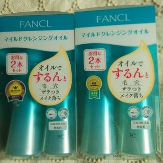 ファンケル(FANCL)のファンケル マイルドクレンジング オイル 4本set(クレンジング/メイク落とし)