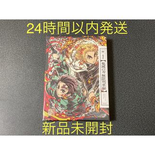 集英社 - 劇場版 鬼滅の刃 無限列車編 完全生産限定版 DVD