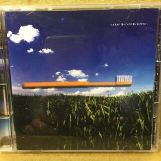 「空がこんなに青いわけがない」サウンドトラック/Gクレフ/G-クレフ(映画音楽)