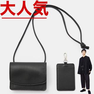 ジーユー(GU)の【入手困難】 レザータッチミニネックポーチ ブラック (ショルダーバッグ)