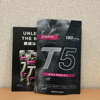 スパルトT5 ナイトプロテイン サプリメント 180粒(プロテイン)