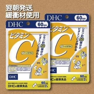 DHC - DHC ビタミンC 60日分×2袋 賞味期限2024.4