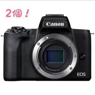 キヤノン(Canon)の【新品・未開封 】EOSKISS M2 BODY ブラック(デジタル一眼)