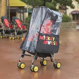 ディズニー(Disney)のミッキー ベビーカーレインカバー(ベビーカー用レインカバー)