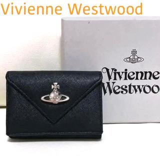 Vivienne Westwood - 【VIVIENNE WESTWOOD】三つ折財布 ミニ財布  ヴィヴィアン