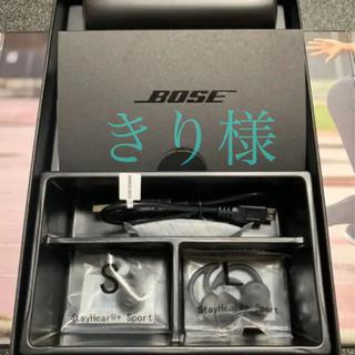 BOSE - Bose ワイヤレスイヤホン