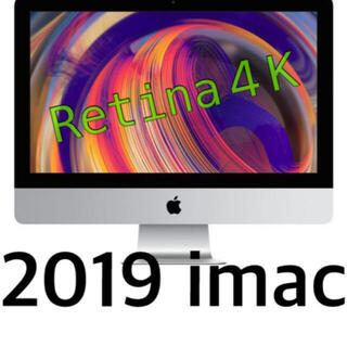 Apple - 【美品】2019 iMac Retina4K ディスプレイ