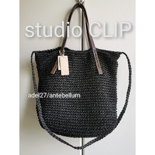 STUDIO CLIP - 【新品タグ付】studio CLIP 2WAYペーパートートバッグかごバッグ