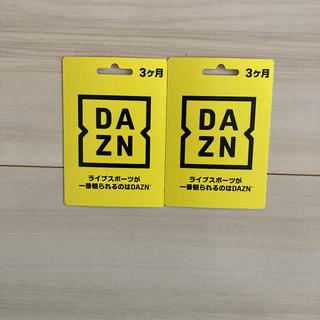 DAZN 3ヵ月視聴カード 2枚(その他)