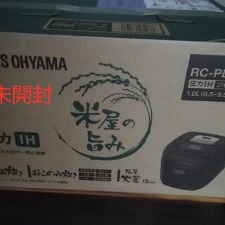 linotrimble 002圧力IHジャー炊飯器 RC-PD 50