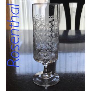 ローゼンタール(Rosenthal)のRosenthal  ローゼン タール ワイングラス(グラス/カップ)