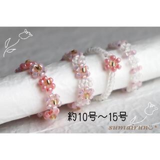 ハンドメイド 韓国 ビーズ リング 指輪