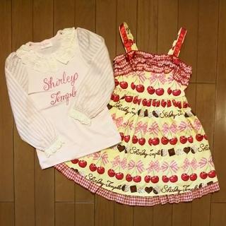 Shirley Temple - シャーリーテンプル  チェリーチョコ ジャンパースカート 120 セット