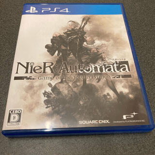 PlayStation4 - NieR:Automata Game of the YoRHa Edition