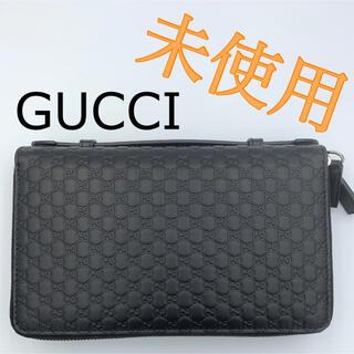 Gucci - 【未使用】グッチ 長財布 オーガナイザー 449246