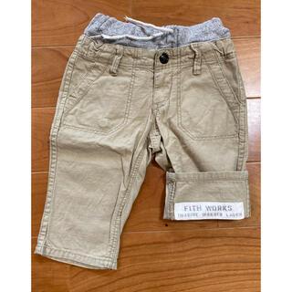 フィフス(fifth)のフィス FITH パンツ ロールアップ ズボン Sサイズ 80cm(パンツ)