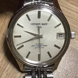 シチズン(CITIZEN)の専用!!! CITIZEN DATE Flake. アンティーク手巻き腕時計(腕時計(アナログ))