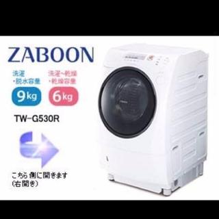 東芝 - ドラム式洗濯機 東芝 ZABOON 大容量9キロ 乾燥6キロ