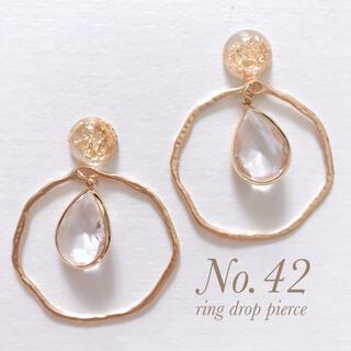 ring drop pierce