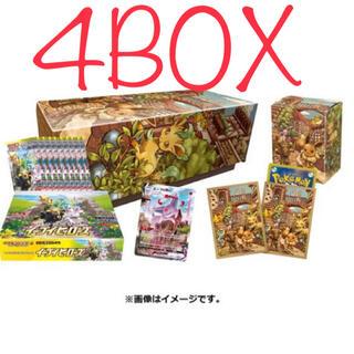 ポケモン - イーブイヒーローズ イーブイズセット 4box 新品未開封