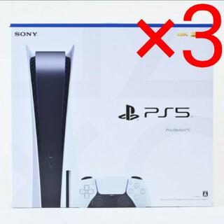 PlayStation - 新品未使用 プレイステーション5 通常版3台 playstation5 ps5