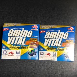 アジノモト(味の素)のアミノバイタル アクティブファイン 2箱(60本)(アミノ酸)