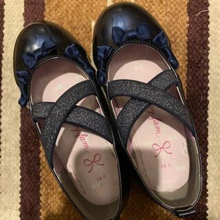エニィファム(anyFAM)のフォーマルシューズ エニーファム any FAM 靴18cm(フォーマルシューズ)