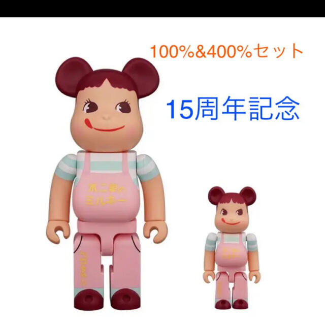 不二家(フジヤ)のBE@RBRICKファミリータウンペコちゃん 100% & 400% エンタメ/ホビーのおもちゃ/ぬいぐるみ(キャラクターグッズ)の商品写真