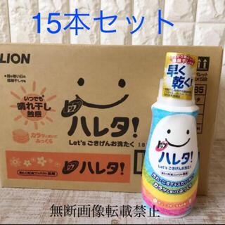 ライオン(LION)のライオン トップ ハレタ 1ケース 15本(洗剤/柔軟剤)