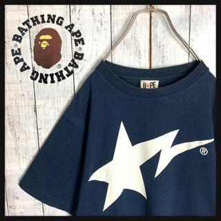 アベイシングエイプ(A BATHING APE)の【大人気ベイプスタ】アベイシングエイプ ビッグロゴ Tシャツ 半袖 ビッグサイズ(Tシャツ/カットソー(半袖/袖なし))