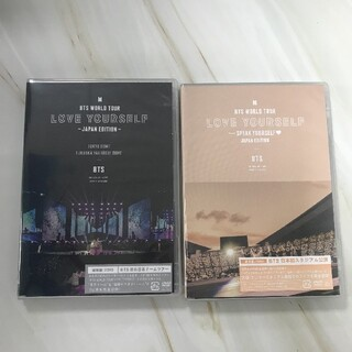 BTS WORLD TOUR 'LOVE YOURSELF'2点セット