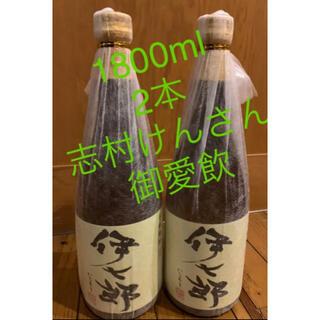超レア芋焼酎 伊七郎 志村けんさんが愛飲 1800cc  2本(焼酎)