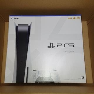 PlayStation - PlayStation5 2台