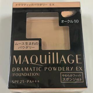 MAQuillAGE - 資生堂 マキアージュ ドラマティックパウダリー EX レフィル オークル10(9