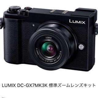 Panasonic - LUMIX DC-GX7MK3K-K 標準ズームレンズキット [ブラック]