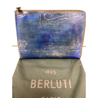 Berluti - ベルルッティ スペシャルオーダー クラッチバッグ
