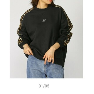 アディダス(adidas)のSALE【美品】アディダスオリジナルス♡カットソースウェット(トレーナー/スウェット)