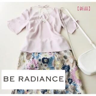 ビーラディエンス(BE RADIANCE)の雨の日セール!【新品】ビーラディエンス マットな質感 ブラウス(シャツ/ブラウス(長袖/七分))