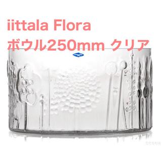 iittala - イッタラ フローラ ボウル250mm クリア
